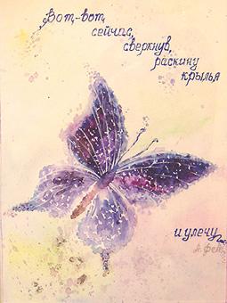 "Дикун Ирина ""Элегия"", 2008 г."