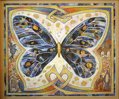 "Кошелева Юлия ""Душа - бабочка"", 2005 г."
