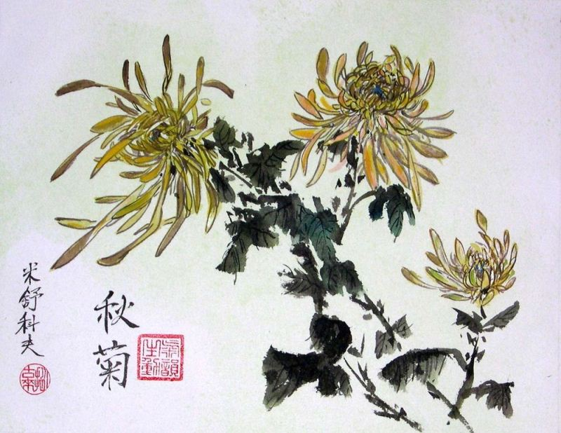 Мастер класс по восточной живописи «Хризантема»