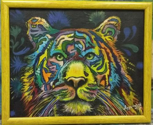 """Арзамазов Александр. """"Тигр"""". 3900 руб."""